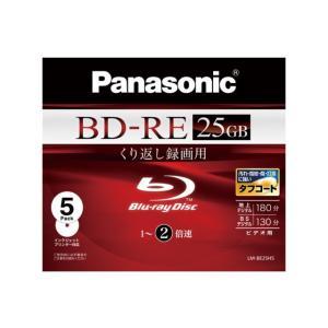 LM-BE25H5(5枚パック)Panasonic ブルーレイディスク 録画用2倍速 25GB(単層 書換型)