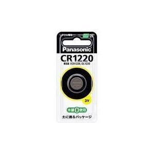 CR1220P パナソニック  コイン形リチウム電池 3V(1個入り)|koike-dayori-kaden