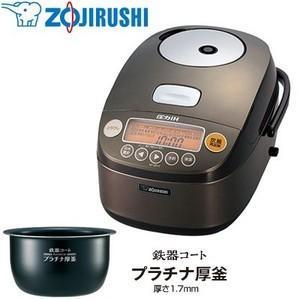 NP-BE10-TD( ダークブラウン)象印  圧力IH炊飯ジャー 極め炊き 5.5合炊き