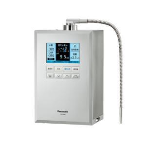 還元水素水生成器 TK-HS92  生成した水の情報がひとめでわかる。 フルカラー液晶搭載のハイエン...
