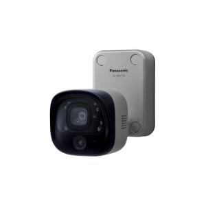 センサー付屋外ワイヤレスカメラ  VL-WD712K  無線接続できるDECT準拠方式採用 テレビド...