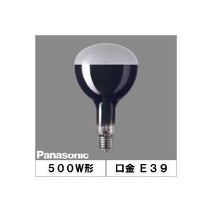 BHRF200220V500WN2 バラストレス水銀ランプ(レフ形)