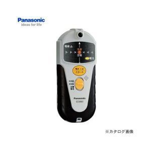パナソニックEZ3802 壁うらセンサー