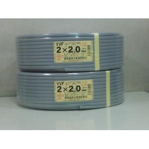 富士電線 VVFケーブル VVF2.0x2C 100M 2巻セット