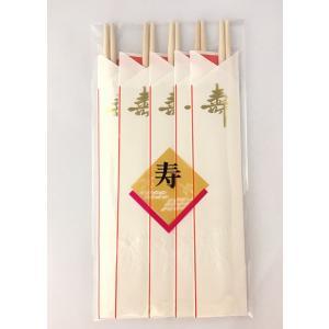 祝箸 赤線三ツ折5膳セット (アスペン)