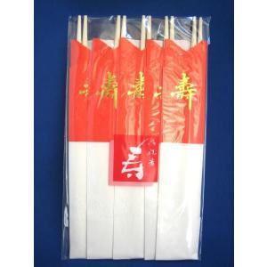 祝箸 紅白三ツ折5膳セット(アスペン)