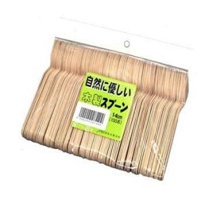 使い捨て 木製スプーン14cm 100本入り