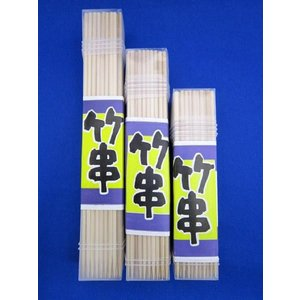 竹串12cm ポリ 容器入(約100本) x  10本