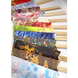 割り箸 杉柾天削24cm アウトレット 箸袋ハカマ きものシリーズ MIX 50膳 国産