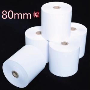 レジロール 感熱ロール紙 サーマル 80mm x 12mm x 80mm 1巻