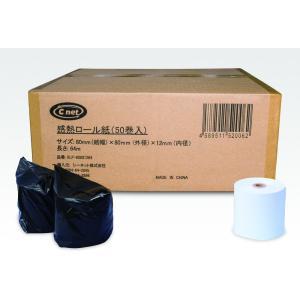 レジロール 感熱ロール紙 サーマル 80mm x 12mm x 80mm 1巻|koins|02