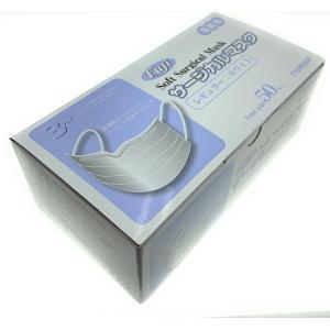 フジ サージカルマスク 3層タイプ 50枚入り ウィルス・花粉・PM2.5対策 ホワイト...