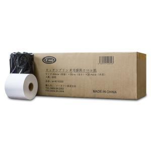 感熱ロール紙 キッチンプリンタ用 80mm(紙幅) x 100m(長さ) x 25.4mm (内径)...