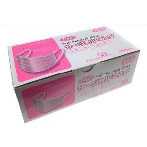 フジ サージカルマスク 3層タイプ 50枚入り ピンク ウィルス・花粉・PM2.5対策 フリーサイズ koins
