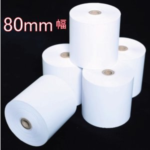 レジロール 感熱ロール紙 サーマル 80mm x 12mm x 80mm 20巻入