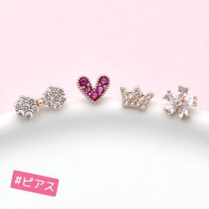 ピアス レディース 小さい 可愛い セット ハート クラウン リボン フラワー 花 送料無料|koisuru