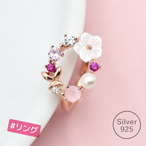指輪 レディース リング かわいい フラワー フリーサイズ 送料無料|koisuru