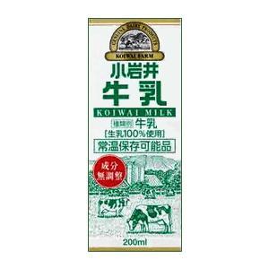 小岩井牛乳KOIWAI MILK<紙パック常温保存可能品>200ml×【1ケース24本セット】