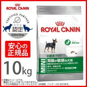 ポイント最大13倍! ロイヤルカナン 犬 ドッグフード ミニ ダイジェスティブ ケア 10kg|koji