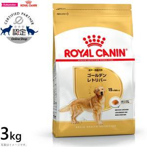 ポイント最大13倍! ロイヤルカナン 犬 ドッグフード ゴールデンレトリバー成犬・高齢犬用 3kg|koji