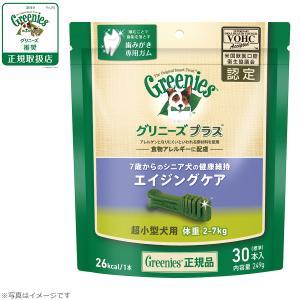 ポイント最大13倍! グリニーズプラス エイジングケア 日本正規品 超小型犬用 体重2-7kg 30本入り|koji