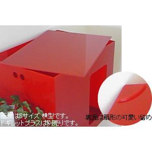 ドギレットプラス 専用フタ ダブル/Lサイズ兼用サイズ koji