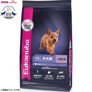 ポイント最大12倍! ユーカヌバ ドッグフード スモール パピー 子犬用 小・中型犬用 〜12ヶ月まで 2.7kg|koji