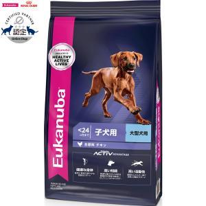 ポイント最大12倍! ユーカヌバ ドッグフード ラージ パピー 子犬用 大型犬用 〜24ヶ月まで 7.5kg|koji