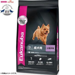 ポイント最大12倍! ユーカヌバ ドッグフード スモール アダルト 成犬用 小型犬用 1歳以上 2.7kg|koji
