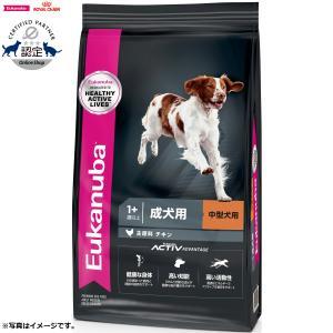 ポイント最大12倍! ユーカヌバ ドッグフード ミディアム アダルト 成犬用 中型犬用 1歳以上 2.7kg|koji