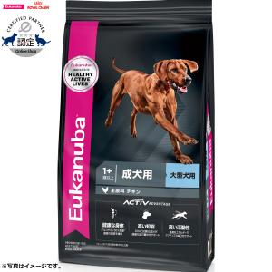 ポイント最大12倍! ユーカヌバ ドッグフード ラージ アダルト 成犬用 大型犬用 1歳以上 7.5kg|koji