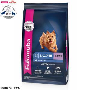 ポイント最大12倍! ユーカヌバ ドッグフード スモール シニア 小型犬用 7歳以上 800g|koji