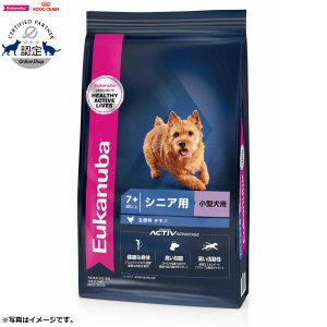 ポイント最大12倍! ユーカヌバ ドッグフード スモール シニア 小型犬用 7歳以上 2.7kg|koji