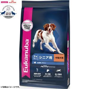 本日ポイント最大16倍!23時59分まで! ユーカヌバ ドッグフード ミディアム シニア 中型犬用 7歳以上 2.7kg|koji