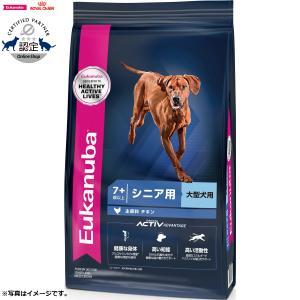 本日ポイント最大16倍!23時59分まで! ユーカヌバ ドッグフード ラージ シニア 大型犬用 5歳以上 2.7kg|koji