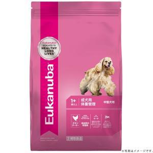 ポイント最大12倍! ユーカヌバ ドッグフード ミディアム ウェイトコントロール 成犬用 体重管理 中型犬用 2.7kg|koji