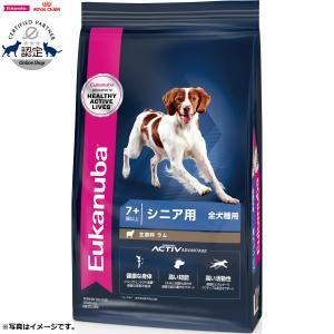 ポイント最大12倍! ユーカヌバ ドッグフード シニア ラム&ライス シニア用 全犬種用 7歳以上 7.5kg|koji