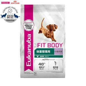 ユーカヌバ スモール フィットボディ 体重管理用 1歳以上の小型犬用 7.5kg|koji