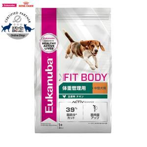 ユーカヌバ ミディアム フィットボディ 体重管理用 1歳以上の中型犬用 2.7kg|koji