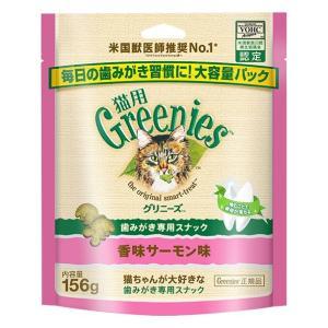 ポイント最大16倍! おまけ付き♪ グリニーズ 猫用 正規品 香味サーモン味 大容量パック 156g|koji
