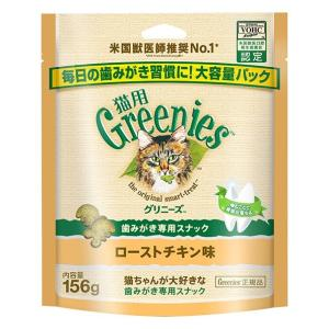 ポイント最大16倍! グリニーズ 猫用 正規品 ローストチキン味 大容量パック 156g|koji