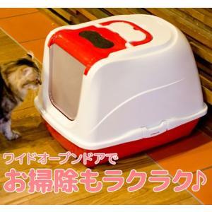 ポイント最大22倍!24日23時59分まで! 猫 トイレ ネコトイレ フード付き フリップキャット JUMBO レッド|koji