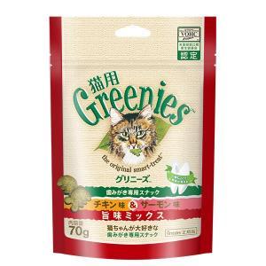 ポイント最大13倍! グリニーズ 猫用 正規品 チキン&サーモン味 旨味ミックス 70g(キャット おやつ デンタル)|koji