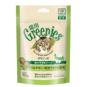 ポイント最大13倍! グリニーズ 猫用 正規品 グリルチキン・ハーブ味 70g(キャット トリーツ おやつ デンタル)|koji