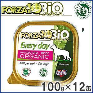 ポイント最大21倍! フォルツァ10 ドッグフード ウェット エブリデイ ビオ オーガニック ビーフ 100g×12缶セット|koji