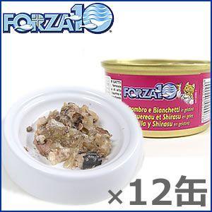 ポイント最大21倍! フォルツァ10 キャットフード メンテナンス モイストウェット サバ&シラス 85g×12缶セット koji