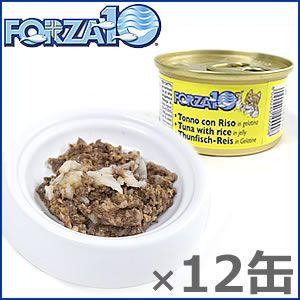 ポイント最大21倍! フォルツァ10 キャットフード メンテナンス モイストウェット マグロ 85g×12缶セット koji