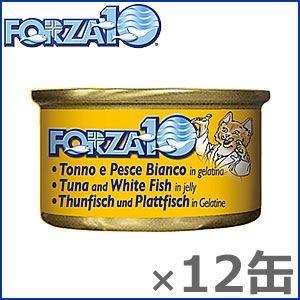 7日0時〜♪店内ポイント最大37倍!フォルツァ10 キャットフード メンテナンス モイストウェット マグロ&白身魚 85g×12缶|koji