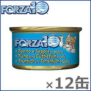 7日0時〜♪店内ポイント最大37倍!フォルツァ10 キャットフード メンテナンス モイストウェット マグロ&イカ 85g×12缶|koji