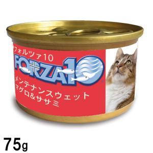 7日0時〜♪店内ポイント最大37倍!フォルツァ10 メンテナンス モイストウェット マグロ&ササミ 85g(キャットフード 猫缶 無添加)|koji